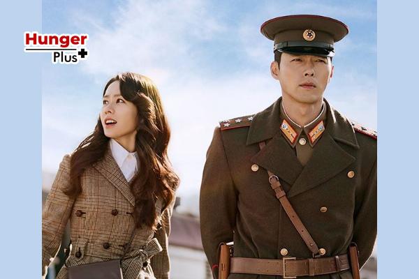 ฮยอนบิน – ซอนเยจิน  คู่ขวัญตลอดกาลกลับมาเรียกเสียงกรี๊ดแพ็คคู่ในซีรีส์  Crash Landing on You  ปักหมุดรักฉุกเฉิน!