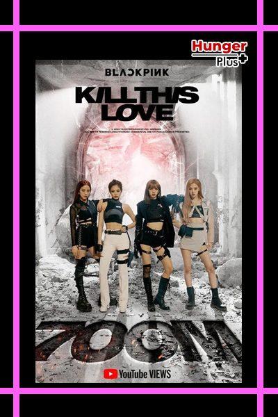 Blackpink กับสถิติล่าสุด ยอดวิว 700 ล้านวิวบน Yutube ใน Kill This Love MV ข่าวออนไลน์ ข่าวบันเทิงดารา อัพเดทข่าวกีฬา