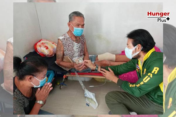 คนไทยไม่ทิ้งกัน 4 คนดังแจกเงินประชาชนบรรเทาความเดือดร้อน