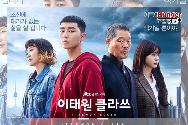 รีวิวซี่รี่ย์ Netflix :: Itaewon class สายเกาต้องดู ปังไม่หยุด ดูแล้วไม่ได้นอน