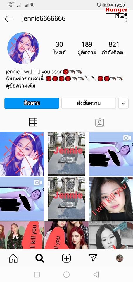 เผย! YG ชี้แจง ลิซ่า BLACKPINK ถูกโพสต์ข่มขู่ ข่าวบันเทิงดารา ข่าวออนไลน์ ลิซ่า BLACKPINK