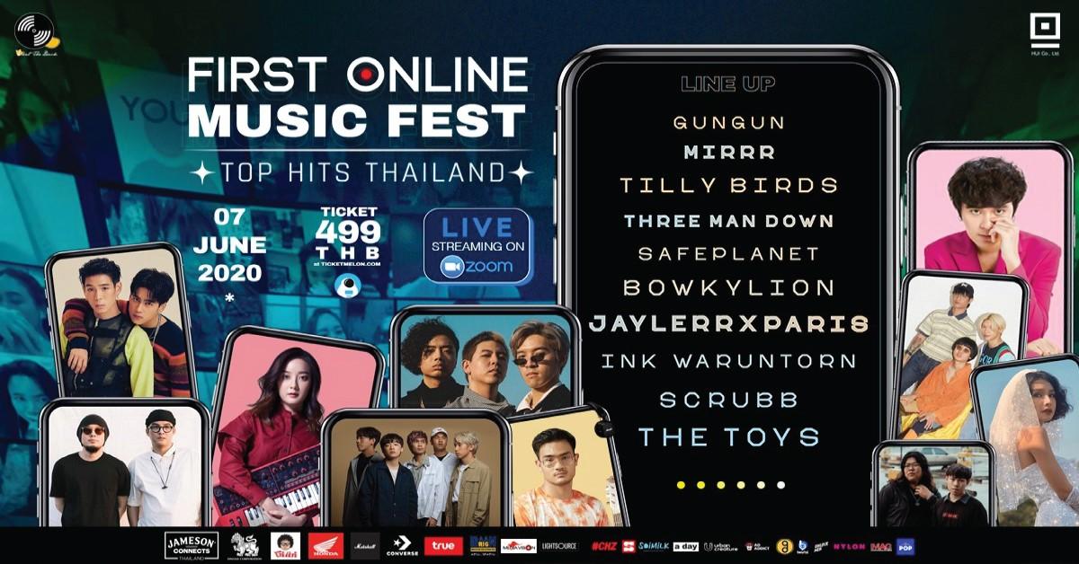 ครั้งแรกในไทย!!! กับการรวมตัวครั้งยิ่งใหญ่ของเหล่าศิลปินดังหลายคนในงาน First Interactive Online Music Festival: Top Hits Thailand