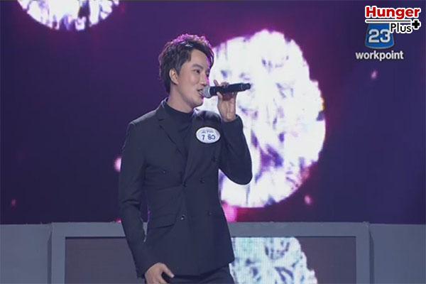 """แฟนรายการอึ้ง! """"ริว จิตสัมผัส"""" ร้องเพลงเพราะมาก นักร้องปริศนาจากรายการ """"I Can See Your Voice Thailand"""" ข่าวบันเทิง ข่าวออนไลน์ ริว จิตสัมผัส I Can See Your Voice Thailand"""