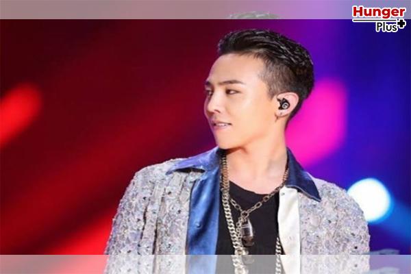 G-dragon แร็ปเปอร์ผู้ได้ฉายา The king of kpop ข่าวดารา ข่าวบันเทิง ข่าวออนไลน์ G-dragon