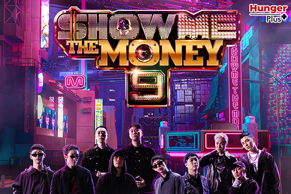 'Show Me the Money 9' ปล่อยทีเซอร์และโปสเตอร์รอบออดิชั่นอย่างเป็นทางการออกมาแล้ว