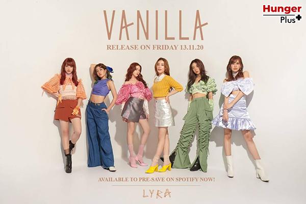 'VANILLA' เพลงใหม่จาก 'LYRA' ยูนิตย่อยของ BNK48 x Universal Music ข่าวดารา ข่าวบันเทิง ข่าวออนไลน์ ข่าวฟุตบอล LYRA VANILLA BNK48