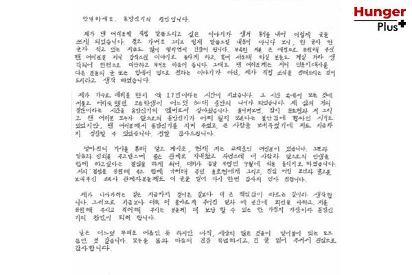 ชางมิน TVXQ เขียนจดหมายถึงแฟน ๆ ลั่นระฆังวิวาห์เดือนกันยายนนี้ ข่าวดารา ข่าวบันเทิง ข่าวออนไลน์ ข่าวฟุตบอล TVXQ ชางมินTVXQ ชางมินแต่งงาน