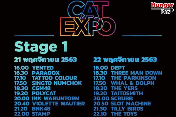 LEO PRESENTS CAT EXPO 7 ขนศิลปินมากกว่า 100 ชีวิตขึ้นโชว์ความมันส์แบบ 2 วันเต็ม ข่าวดารา ข่าวบันเทิง ข่าวออนไลน์ ข่าวฟุตบอล CATEXPO7
