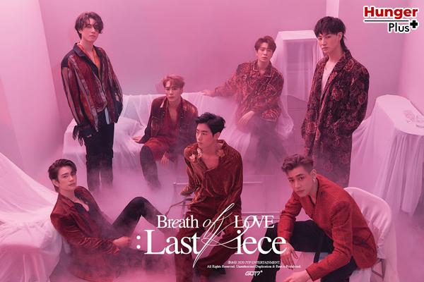 การคัมแบ็คที่เหล่าอากาเซ่รอคอย เผยแล้ว! ทีเซอร์ 'Breath of Love : Last Piece' โดย GOT7 ข่าวดารา ข่าวบันเทิง ข่าวออนไลน์ ข่าวฟุตบอล GOT7 GOT7คัมแบ็ค BreathofLove:LastPiece