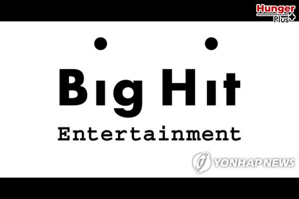Big Hit Entertainment และ Naver จับมือกันเพื่อรวม Weverse และ V LIVE ไว้ในแพลตฟอร์มใหม่ ข่าวดารา ข่าวบันเทิง ข่าวออนไลน์ ข่าวฟุตบอล K-Pop BigHitEntertainment Naver Weverse VLIVE