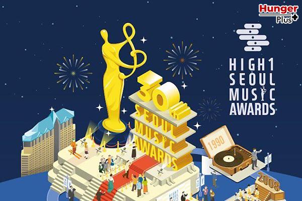 รายชื่อผู้ได้รับการเสนอชื่อเข้าชิงรางวัล Seoul Music Awards ครั้งที่ 30