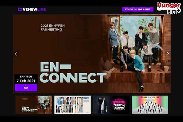 Big Hit Entertainment, YG Entertainment, Universal Music Group และ Kiswe เตรียมเปิดตัวแพลตฟอร์มสตรีมมิ่งดิจิทัลร่วมกัน ข่าวดารา ข่าวบันเทิง ข่าวออนไลน์ ข่าวฟุตบอล K-Pop BigHitEntertainment YGEntertainment Kiswe