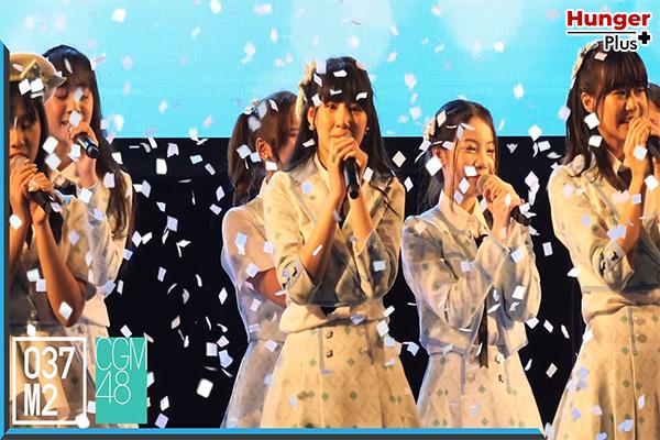รีวิวเพลง Anata ga Ite Kureta Kara (บ้านแห่งรัก) – CGM48 #ข่าวดารา #ข่าวบันเทิง #ข่าวออนไลน์ #ข่าวฟุตบอล #CGM48 #AnatagaIteKuretaKara(บ้านแห่งรัก)
