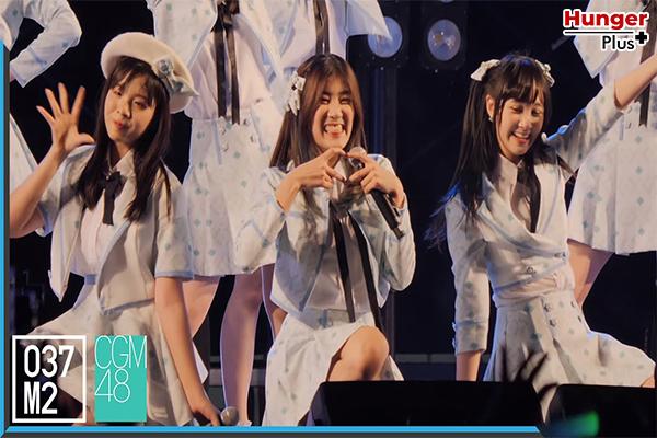 """""""Chain Of Love – CGM48"""" แด่ 'เธอ'คนสำคัญ...ฉันถึงอยากคอยดูแลไม่ห่าง ข่าวดารา ข่าวบันเทิง ข่าวออนไลน์ ข่าวฟุตบอล CGM48 ChainOfLove"""