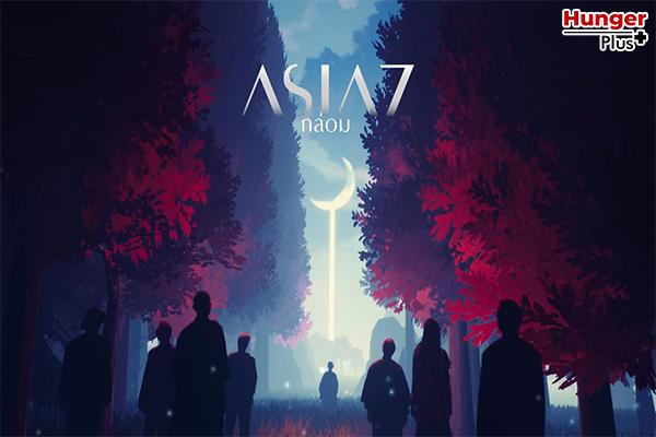 """มิติใหม่ของเพลงไทยอินเตอร์ """"กล่อม (Lullaby) – ASIA7"""""""