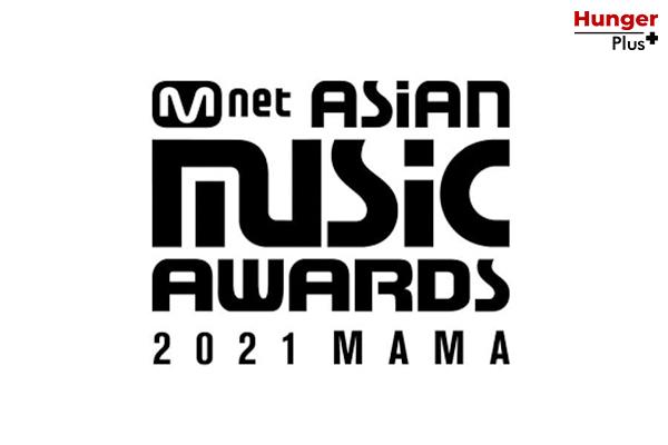 2021 Mnet Asian Music Awards ประกาศวันที่และสถานที่สำหรับจัดงานแล้ว! ข่าวดารา ข่าวบันเทิง ข่าวออนไลน์ ข่าวฟุตบอล K-Pop MAMA2021