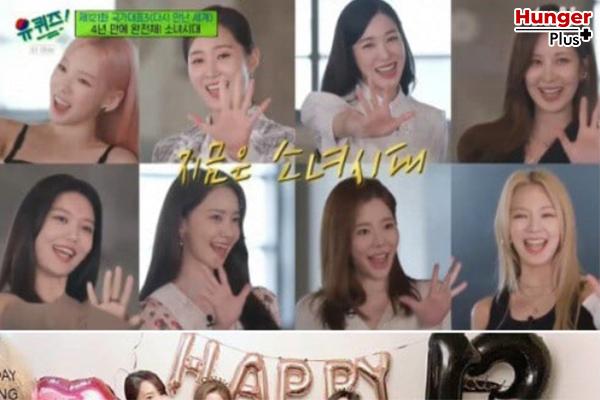 ยุนอา Girls' Generation แบ่งปันความคิดเกี่ยวกับภาพยนตร์เรื่องใหม่ของเธอ การกลับมาพบกันทางทีวีล่าสุดของ Girls' Generation และอีกมากมาย ข่าวดารา ข่าวบันเทิง ข่าวออนไลน์ ข่าวฟุตบอล K-Pop ยุนอาGirls'Generation ภาพยนตร์Miracle